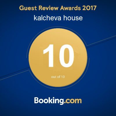 guest review awards 2017 10 out of 10